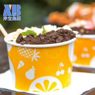 Eco-Friendly Customized Frozen Yogurt ice cream cup With Lid