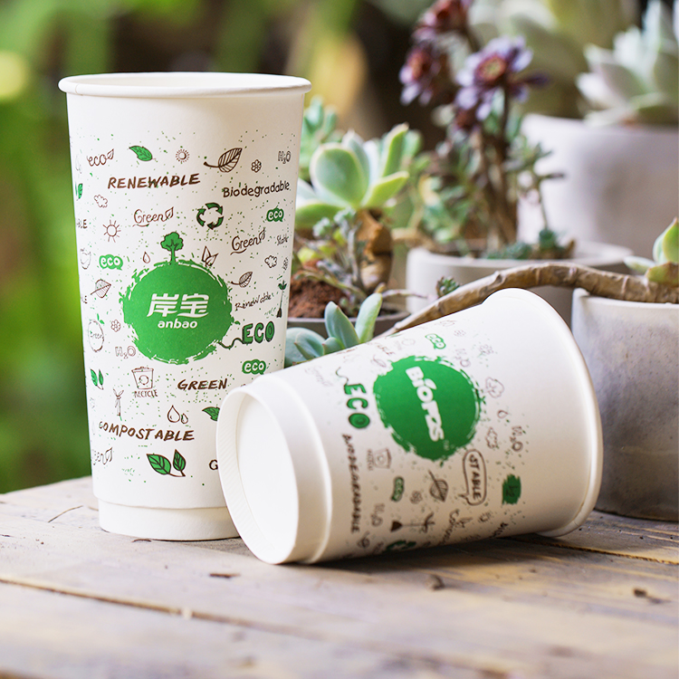100% Biodegradable Disposable BioPBS Coated Coffee Paper Cup