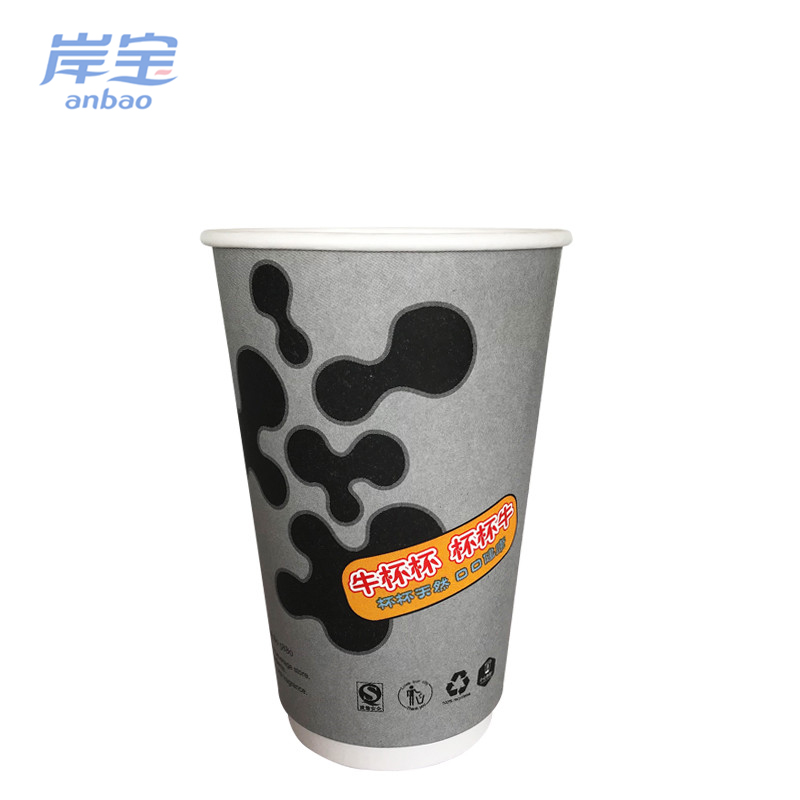 solid reputation double wall paper cup with lid