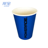 16 oz 20 oz Paper Beverage Cups Customize Paper Cold Drinks Cups
