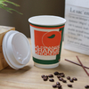 12oz 22 oz Personalized Disposable Coffee Cups With Customized Logo