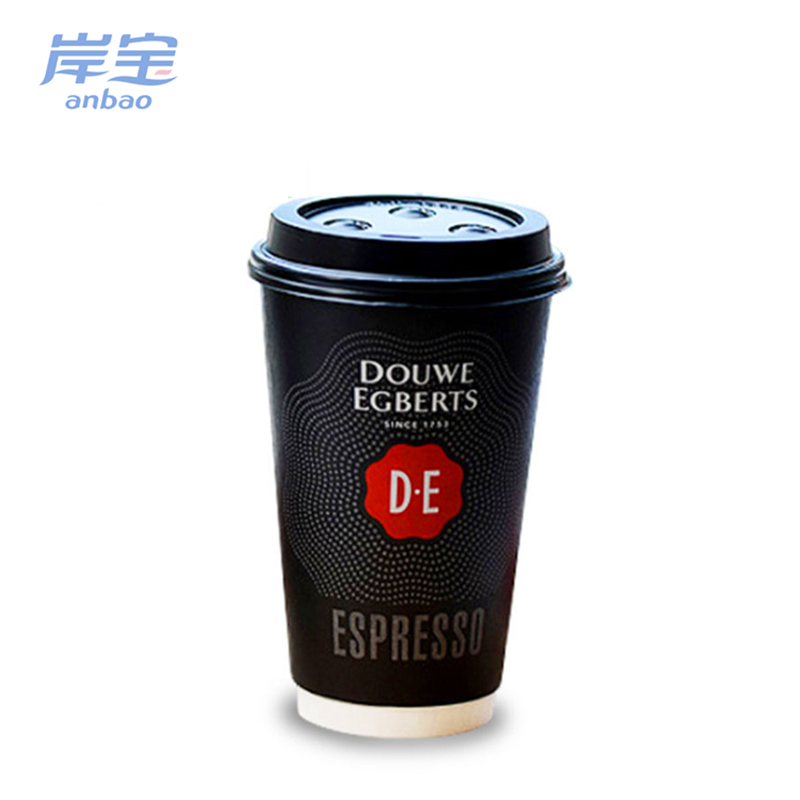 disposable double pe coated cold beverage paper cups