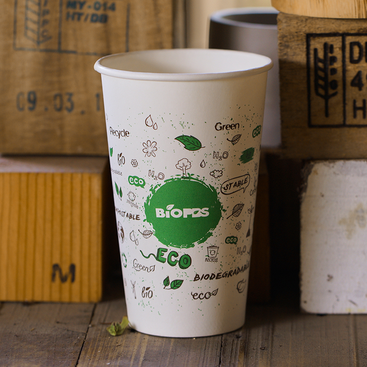 Wholesale No Leaks Takeout Coffee Paper Cup Hot Cups