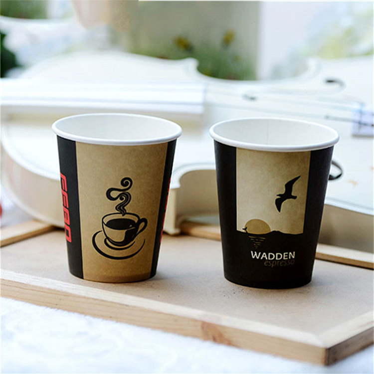insulated paper coffee cups 8 oz