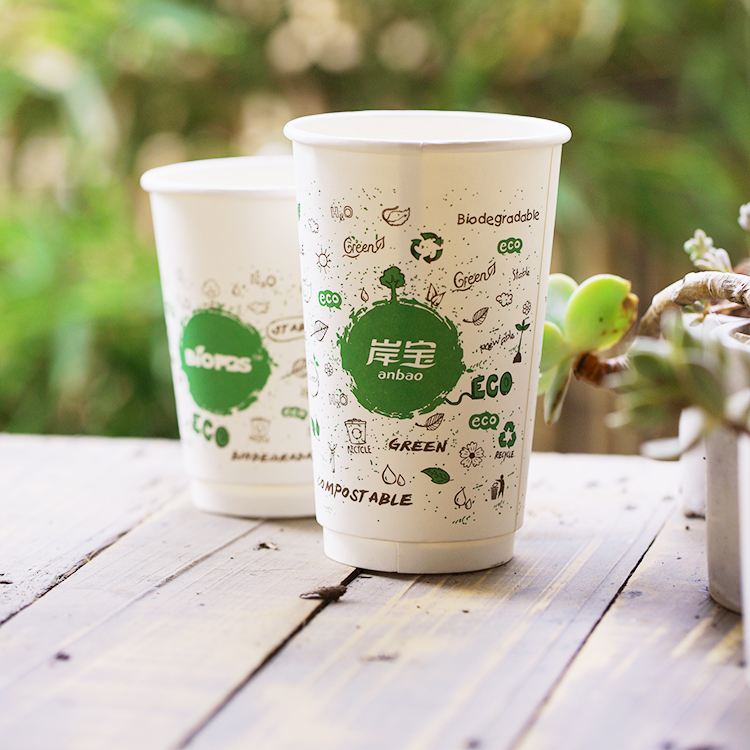 Disposable Custom Logo Double Wall Paper Coffee Carton Cup