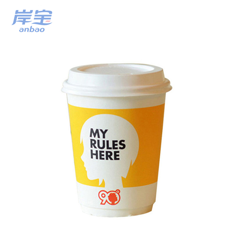 Corrugated double wall insulated paper cup coffee cup
