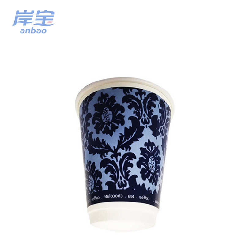 16oz(490ml)double-layer hot paper coffee cup