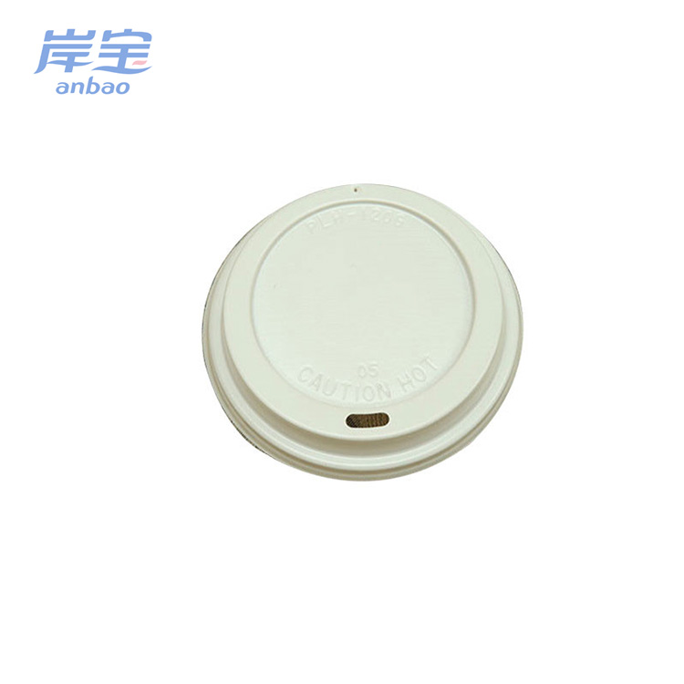 ps Lids for cold paper cup