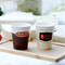 Disposable Paper 12 oz Single Wall Coffee Cups For Hot Drinking