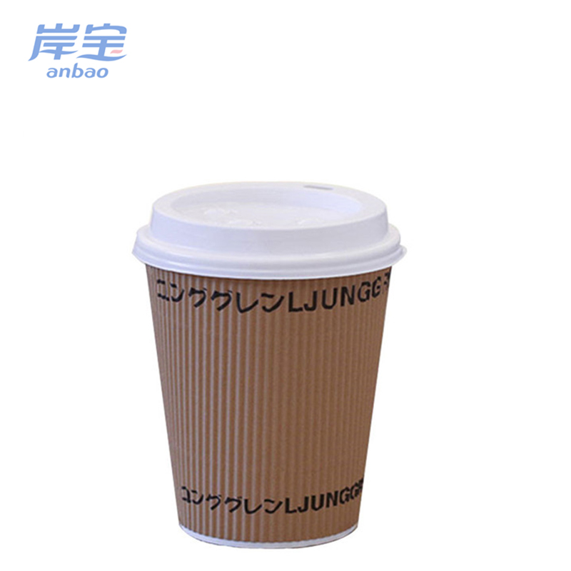 Unique Design Raw Material Price Ripple Wall Paper Cup