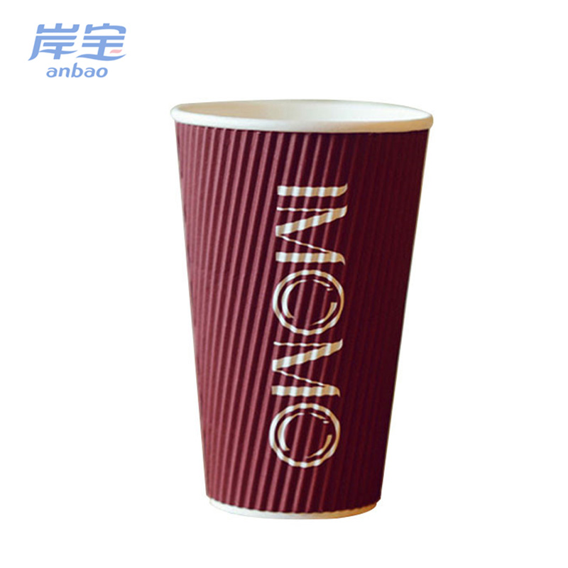 Wholesale disposable paper cups for coffee