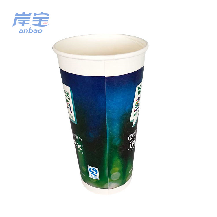 Custom Logo Printed Cold Drink Paper Cups for BEVERAGE