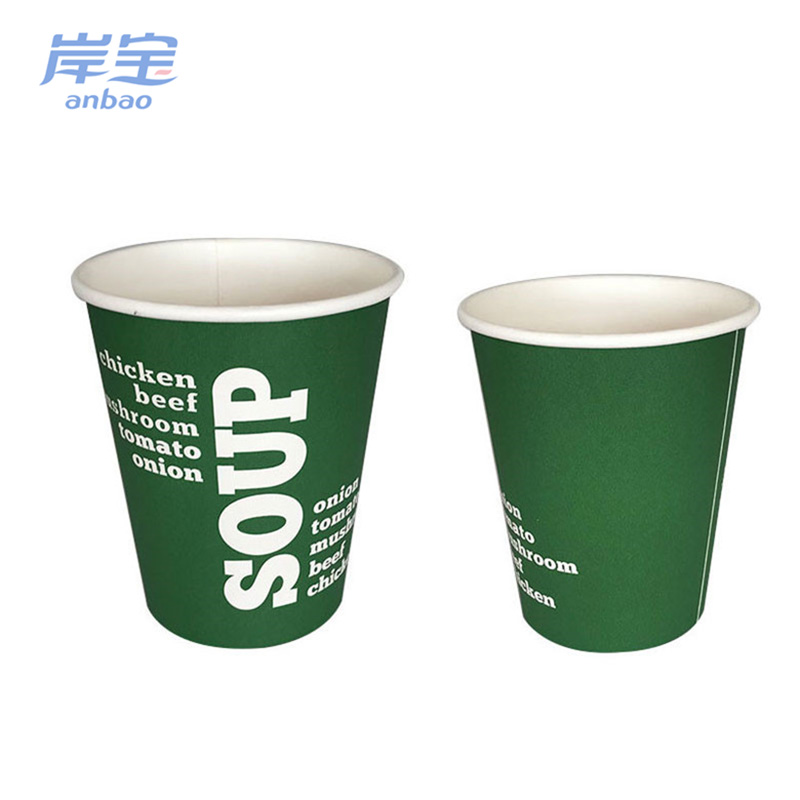 New 8 oz custom printed hot coffee paper cup