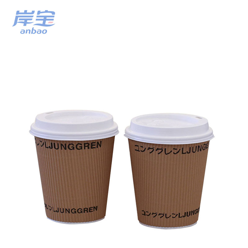 chinese supplier disposable drinking 16oz ripple wall paper cup