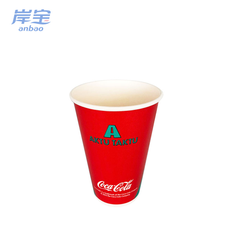 holiday party disposable cups, paper cups for diy assorted colors