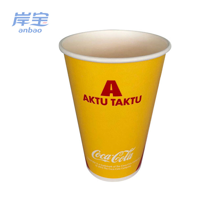Disposable Cold Drink Juice Paper Cups