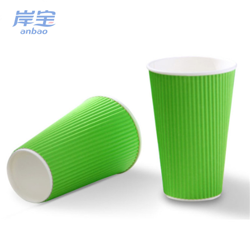 disposable ripple wall paper coffee cup