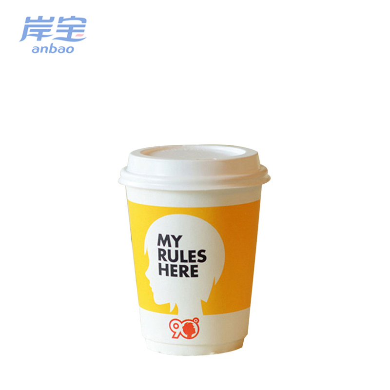 2018 new double wall paper coffee cup custom printed disposable coffee paper cup with lids