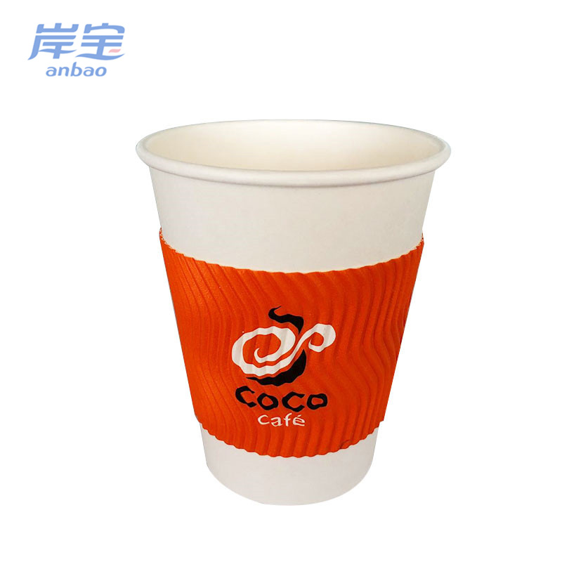 professional coffee with lid ripple wall paper cup