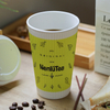 PLA Coated 12oz Ripple Paper Cup With Logo