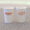 7oz 8oz Wholesale Takeout Single Wall Disposable Coffee Paper Cup