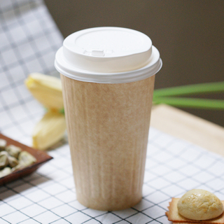 Graceful Design Ripple Paper Coffee Carton Cup With Lids