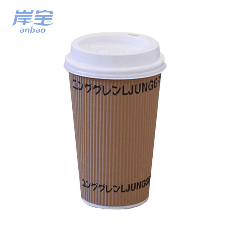 Wholesale Disposable Food Grade Paper Cup With Good Price