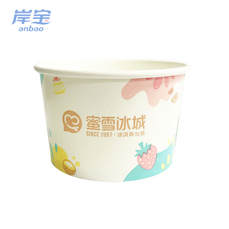 frozen ice cream or yogurt paper containers/cups/bowls