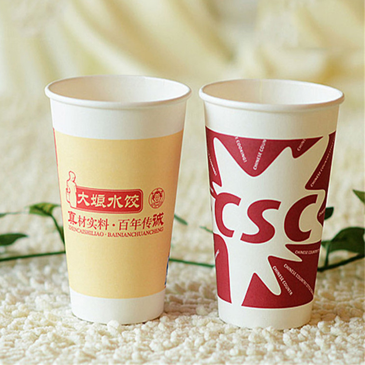 Competitive Price Single Wall Paper Soup Biodegradable Disposable Cups