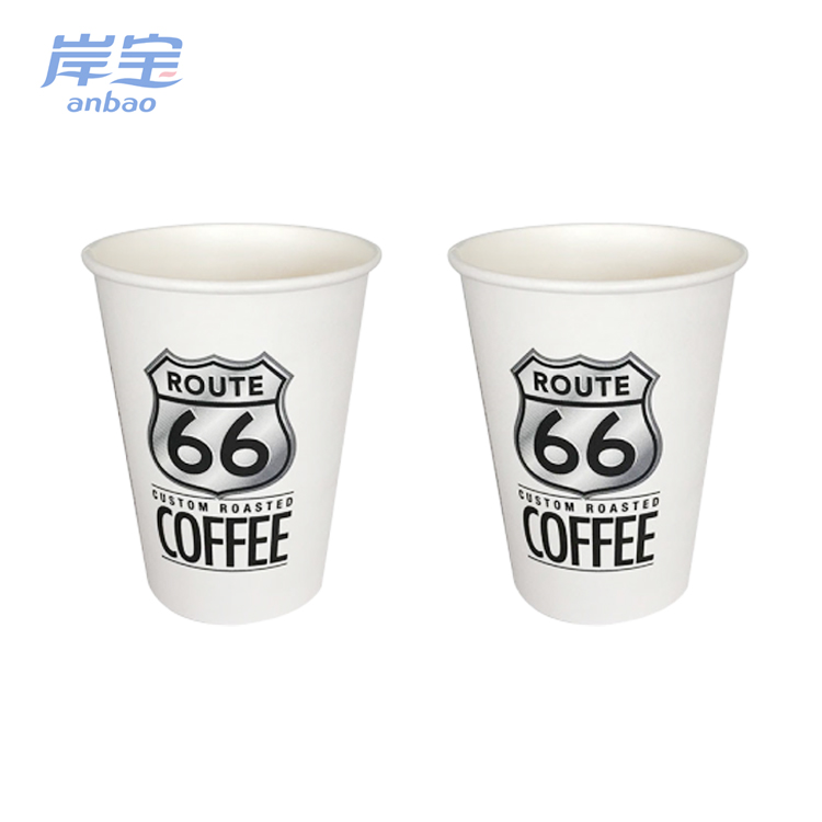 cheap price disposable paper cup with handle printing
