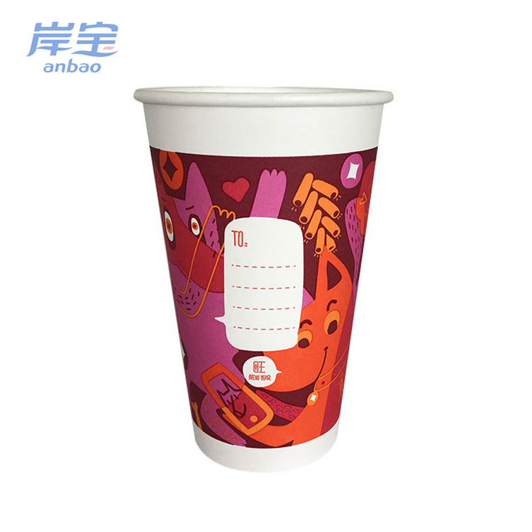 Custom Logo Printed Cold Drink Paper Cups With PS Lid