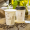 32oz 50ml Paper Cups Disposable Coffee Paper Cup Manufacturer