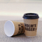 Kraft Disposable Cups With Ripple Wall Design