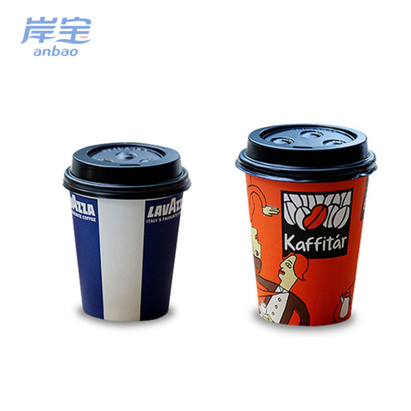 excellent quality coffee 3 oz single wall disposable paper espresso cups