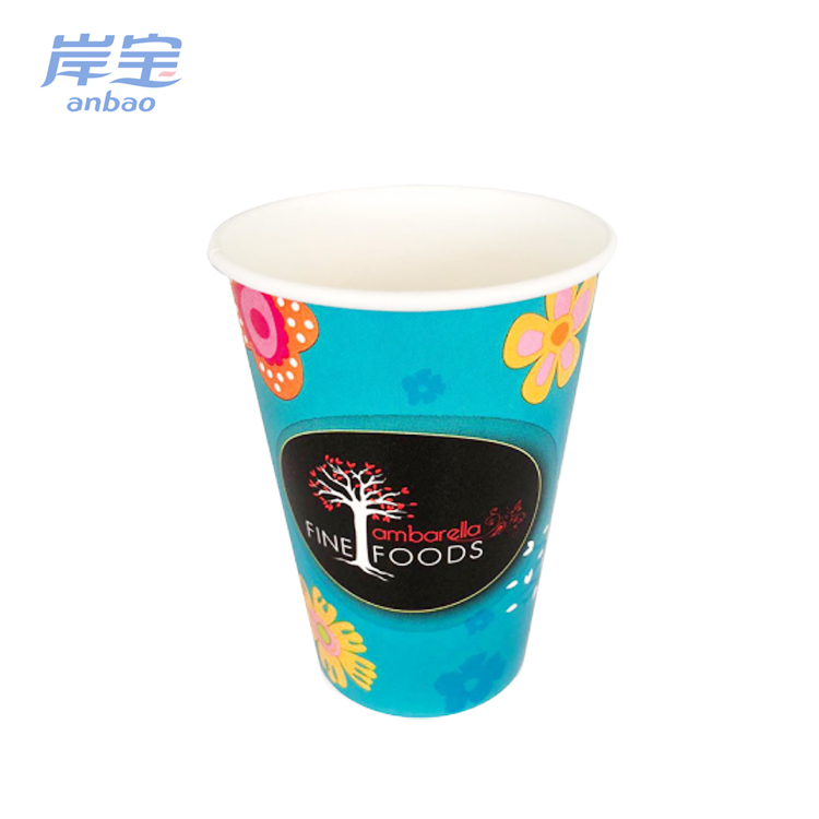 solid reputation single wall hot drink paper disposable cups