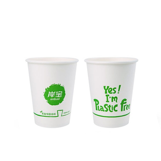 Environment-Friendly Biodegradable Plastic free Coffee Cups