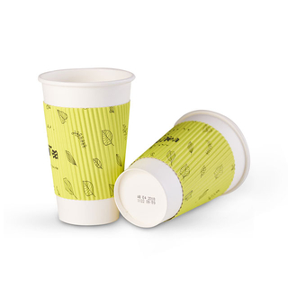 16oz Biodegradable Corrugated Paper Ripple Wall Coffee Cups