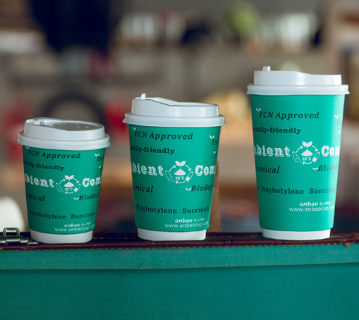 What is compostable paper cup?