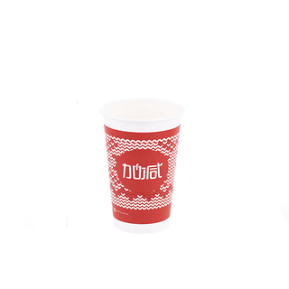 Customized Wholesale 8oz 12oz 16oz Insulated Recycled Coffee Paper Cups With Lid